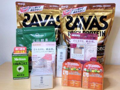 大阪府のお客様より明治、梅丹本舗、万田発酵、コーセーの商品をお売りいただきました。