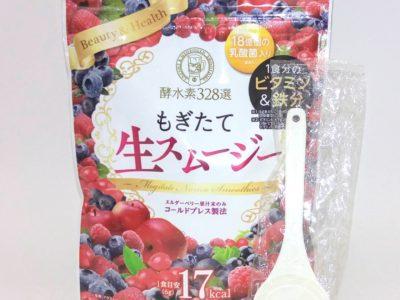大阪府のお客様よりジェイフロンティア株式会社の商品をお売りいただきました。