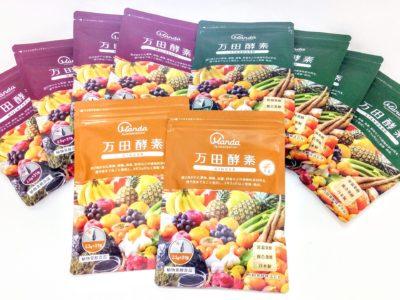広島県のお客様より万田発酵の商品をお売りいただきました。