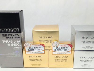 大阪府のお客様よりドクターシーラボ、資生堂の商品をお売りいただきました。