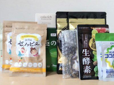 大阪府のお客様よりヘルスアップ、BIZENTO、カルピス、サントリーの商品をお売りいただきました。