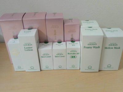 福岡県のお客様よりアシュランの商品をお売りいただきました。