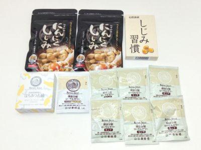 大阪府のお客様よりやずや、山田養蜂場の商品をお売りいただきました。