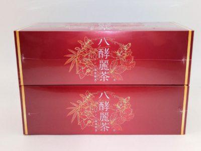 大阪府のお客様よりはつらつ堂の商品をお売りいただきました。