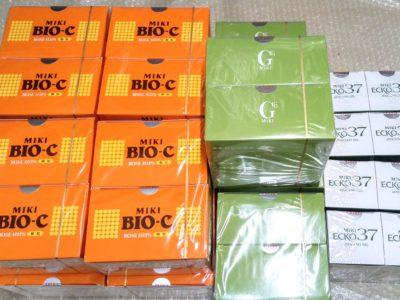 和歌山県のお客様より三基商事の商品をお売りいただきました。