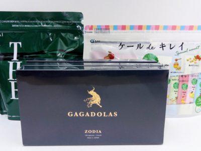 大阪府のお客様よりキューサイ 他の商品をお売りいただきました。