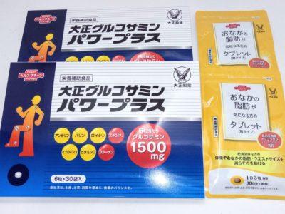 大阪府のお客様より大正製薬の商品をお売りいただきました。