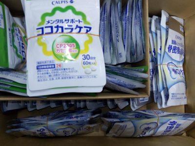 愛知県のお客様よりカルピスの商品をお売りいただきました。